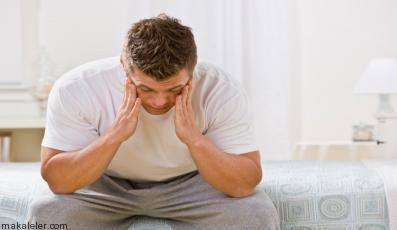 MS Hastalığı ( Multipl Skleroz ) Nedir?