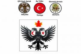 Eski Anadolu Türkçesi Dönemi Nedir?
